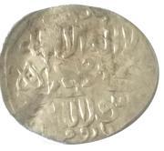 Dirham - Ala ad-Din Kayqubad III (Seljuq sultans of Rum - Anatolia) – avers