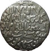 Dirham - Kaya'us II / Qilij Arslan IV / Kayqubad II - 1250-1260 AD – avers