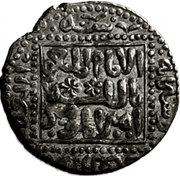Dirham - Kaykhusraw II (Two rosettes type - Seljuq sultans of Rum - Anatolia - Sivas mint) – avers