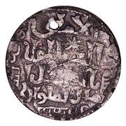 Dirham - Kayqubād I (type 4 - Seljuq sultans of Rum - Anatolia - Sivas mint) – avers