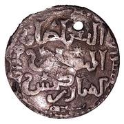 Dirham - Kayqubād I (type 4 - Seljuq sultans of Rum - Anatolia - Sivas mint) – revers