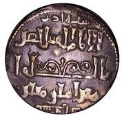 Dirham - Kayqubād I (type 3 - Seljuq sultans of Rum - Anatolia - Sivas mint) – avers