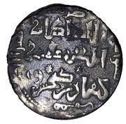 Dirham - Kayqubād I (type 3 - Seljuq sultans of Rum - Anatolia - Sivas mint) – revers