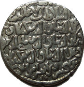 Dirham - Kaya'us II / Qilij Arslan IV / Kayqubad II - 1250-1260 AD – revers