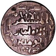 Dirham - Kayqubād I (type 2 - Seljuq sultans of Rum - Anatolia - Sivas mint) – avers