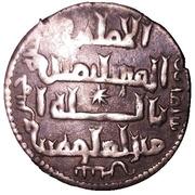 Dirham - Kaykhusraw II - type 2 – avers