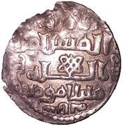 Dirham - Kayqubād I - type 5 - Sivas mint – avers