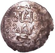 Dirham - Kayqubād I - type 5 - Sivas mint – revers