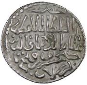 Dirham - Kaykhusraw III - 1265-1284 AD – avers