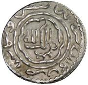 Dirham - Kaykhusraw III - 1265-1284 AD – revers
