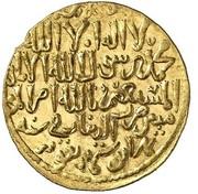 Dinar - Kaya'us II / Qilij Arslan IV / Kayqubad II (Seljuq sultans of Rum - Anatolia) – avers