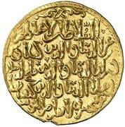 Dinar - Kaya'us II / Qilij Arslan IV / Kayqubad II (Seljuq sultans of Rum - Anatolia) – revers