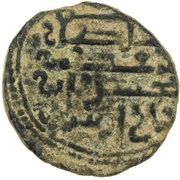 Fals - Kaykhusraw I (Horseman type - Seljuq sultans of Rum - Anatolia) – revers
