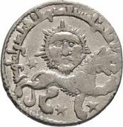 Dirham - Kaykhusraw II - 1237-1246 AD Lion & Sun - Konya mint – avers