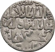Dirham - Kaykhusraw II (Lion & Sun type - Seljuq sultans of Rum - Anatolia - Konya mint) – revers