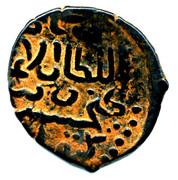 Fals - Kaykhusraw II (Seljuq sultans of Rum - Anatolia - Ankara mint) -  avers