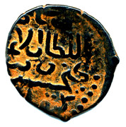Seljuqs of Rum, AE Fals, Kaykhusraw II, Ankara – avers
