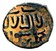 Seljuqs of Rum, AE Fals, Kaykhusraw II, Ankara – revers