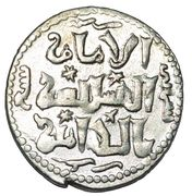 AR Dirham - 'Izz al-Din Kay Ka'us II bin Kay Khusraw. Sole reign over Rum Seljuk, AH 643-646 / AD 1246-1249 - Sivas (Siwas) mint – revers