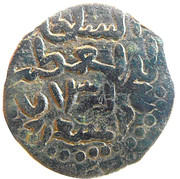 Fals - Qilij Arslan II (Horseman type - Seljuq sultans of Rum - Anatolia) – revers