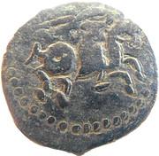 Fals - Qilij Arslan II (Horseman type - Seljuq sultans of Rum - Anatolia) – avers