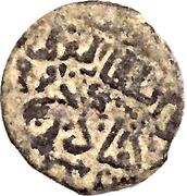Fals - Kayqubad I (Seljuq sultans of Rum) – revers