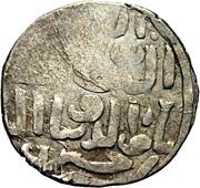 Dinar - Ghiyath al din Mas'aud (Masud) (Seljuqs of Iraq) 529-547 (Saria mint) – avers