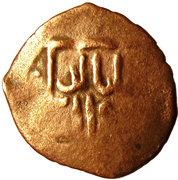Fals - Kayka'us II - 1250-1260 AD (2nd reign) – avers