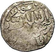 Dirham - Mas'ud I (Seljuq sultans of Rum - Anatolia) – revers