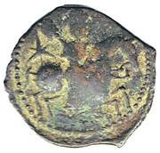 Fals - Sulayman II - 1197-1204 AD (Horseman type) – avers
