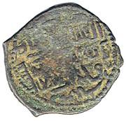 Fals - Sulayman II - 1197-1204 AD (Horseman type) – revers