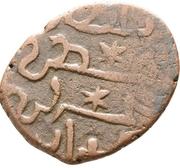 Fals -Kaykhusraw II (Seljuq sultans of Rum - Anatolia - Erzurum mint) – avers
