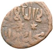 Fals -Kaykhusraw II - 1237-1246 AD (Seljuq sultans of Rum - Anatolia - Erzurum mint) – revers