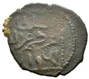 Fals - Kayka'us II (Seljuq sultans of Rum - Anatolia) – avers