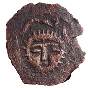 Fals - Ghiyas ad-Din Masud II (Sun type - Seljuq sultans of Rum - Anatolia) – avers