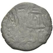 Fals - Kayqubad I (Seljuq sultans of Rum - Anatolia) – revers