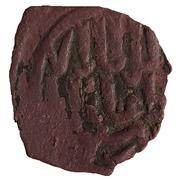 Fals - Mas'ud II (Face type - Seljuq sultans of Rum - Anatolia) – revers