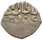 Fals - Kaykhusraw II (Seljuq sultans of Rum - Anatolia) – avers