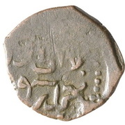 Fals - Kaykhusraw II (Seljuq sultans of Rum - Anatolia) – revers