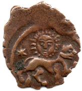Fals - Mas'ud II (Lion and Sun type - Seljuq sultans of Rum - Anatolia) – avers