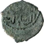 Fals - Kaykaus II (Seljuq sultans of Rum - Anatolia) – revers
