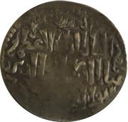 Dirham - Masu'd II Seljuq sultans of Rum - Anatolia – avers