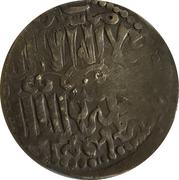 Dirham - Masu'd II Seljuq sultans of Rum - Anatolia – revers