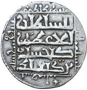 Dirham - Kaykhusraw II (Lion & Sun type - Seljuq sultans of Rum - Siwas) – revers