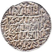Dirham - Siwas Mint - Sons of Kaykhusraw II - Seljuq sultans of Rum - Anatolia – revers