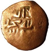 Fals - Kayka'us II (Seljuq sultans of Rum - Anatolia) – revers