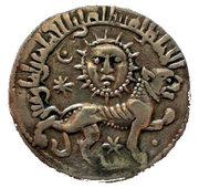 Dirham - Kaykhusraw II (Lion & Sun type - Seljuq sultans of Rum - Anatolia) – avers