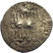 Dirham - Mas'ud II (Seljuq sultans of Rum - Anatolia) – revers