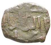 Fals - Kaykhusraw III (Seljuq sultans of Rum - Anatolia) – avers