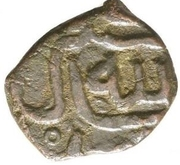 Fals - Qilij Arslan - Kaykhusraw III – revers